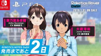 Switch/PS4「ロボティクス・ノーツ DaSH」カウントダウンムービー『発売まであと2日』公開!