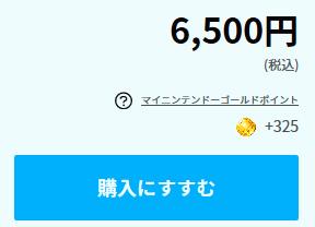 000866
