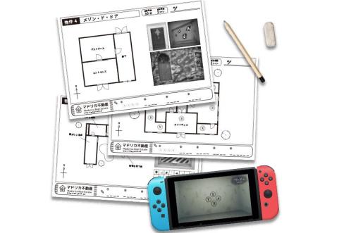 【紙ゲー】「マドリカ不動産」 デジタルとアナログが融合、Switchで紙と鉛筆を使った謎解きゲームが発表!!
