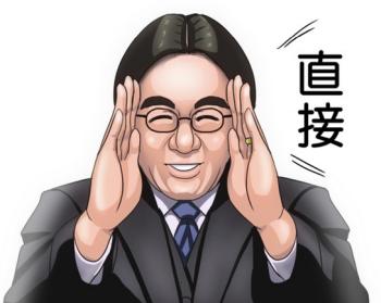 元任天堂社員「岩田さんは金ではなくゲームに重きを置いていたが今は金だけを追い求めている」