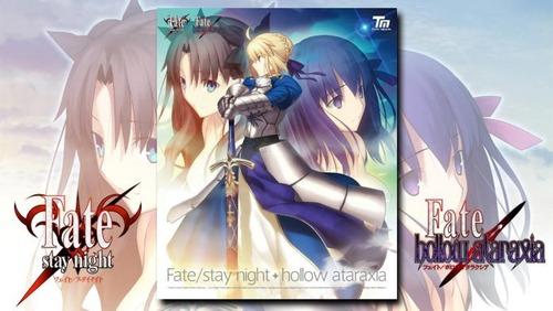 【朗報】「Fate/stay night+hollow ataraxia 復刻版」発売決定のお知らせ