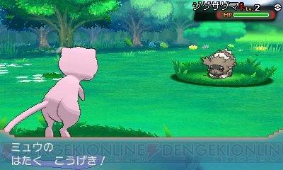 pokemon_09_cs1w1_400x240