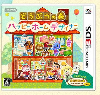 『どう森』最新作 キタ━━━(゜∀゜)━━━ッ!! 3DS「どうぶつの森 ハッピーホームデザイナー」 7/30発売決定!旧3DSでもアミーボが使用可能になる『NFCリーダー/ライター』も同日発売!!
