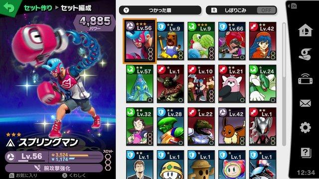 Switch「大乱闘スマッシュブラザーズSP」の『スピリッツモード』詳細が判明!