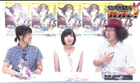 PS4「うたわれるもの斬」シリーズ最新作が9/27発売、プロプレ!PVが公開!!