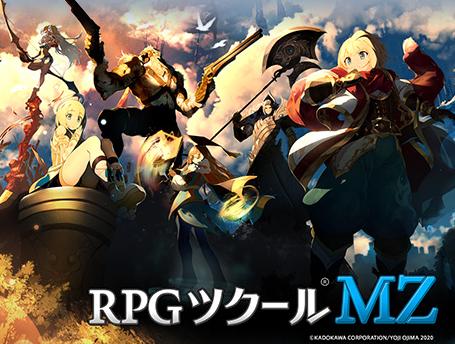 【朗報】RPGツクールシリーズ最新作「RPGツクールMZ」きたああぁぁぁっ!PV第1弾公開、「GPD WIN Max」が当たるキャンペーンもスタート