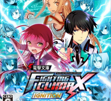PS4/PS3/PSV 「電撃文庫 FIGHTING CLIMAX IGNITION」 TVCMが公開!!