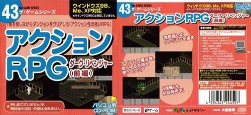ura-game-2009-01-04T15 17 00-43