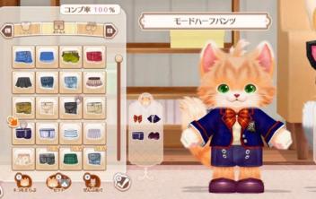 Switch/3DS「ネコ・トモ」発売日が11/1に決定、PV公開!癒やしゲー『クマ・トモ』シリーズ最新作