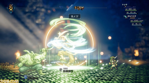【画像】Switchの超大作RPG「オクトパストラベラー」のグラが凄すぎ!職人まだ生きてた