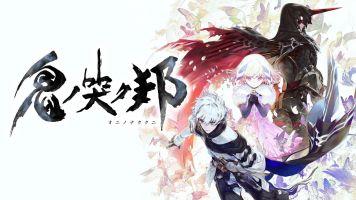 Switch/PS4「鬼ノ哭ク邦」ローンチトレーラーが公開!