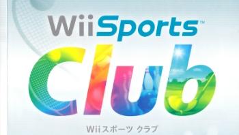 DL専売だった「Wiiスポーツクラブ」のパッケージ版が7/17発売決定!!