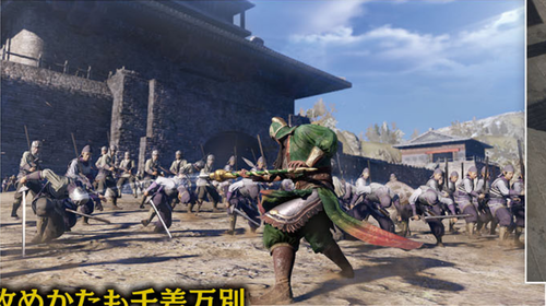 DynastyWarriors9-14