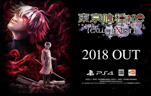 PS4「東京喰種:re CALL to EXIST」ティザーPV公開!今冬発売、ジャンルは初のサバイバルアクション!!