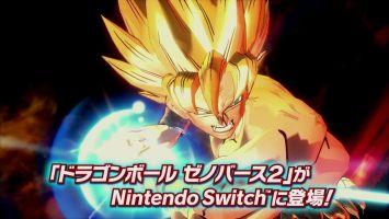 【朗報】ドラゴンボール ゼノバース2 スイッチ版PV公開で期待値ダダ上がり!これ絶対面白い!!