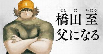 「シュタインズゲート エリート」 公式動画『橋田 至、父になる』が公開!今後のシュタゲプロジェクト情報も告知!!