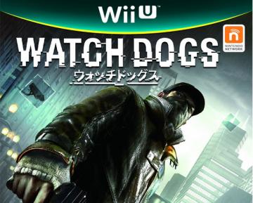 Wii U版「ウォッチドッグス」 が海外でローンチ!国内版は12月4日発売