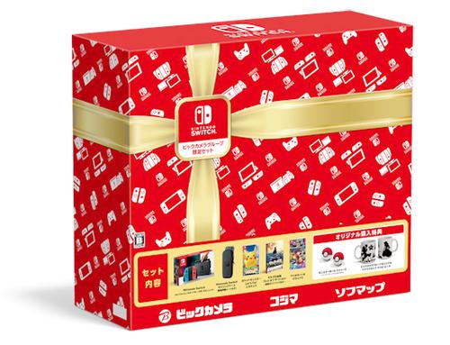 【速報】任天堂販売、Switch本体にソフト3本と豪華限定グッズを付属させたバンバンブーメランセットを発売!!