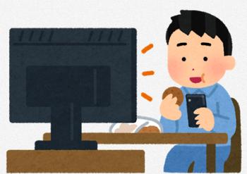 【悲報】日本人の「国語力」が低下、東大生もレベル低下 原因はスマホとゲーム