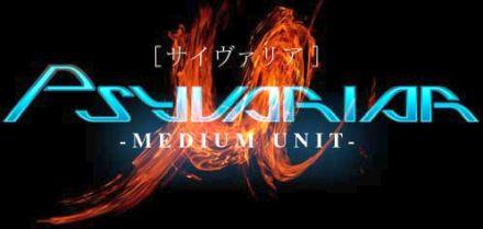 名作STG復活、Switch/PS4「サイヴァリア デルタ」ファーストトレーラーが公開!高解像度化&新モード追加で蘇る!!