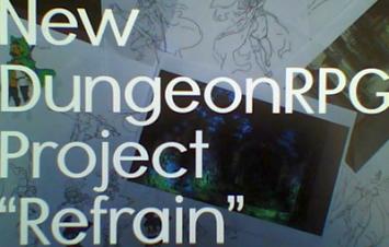日本一ソフトウェア新作ダンジョンRPGプロジェクト「リフレイン」の存在が明らかに!暑中見舞いにて告知!!