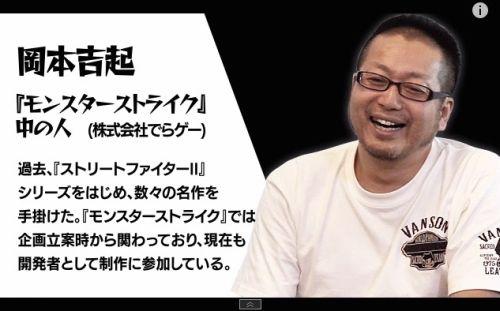 201507013_bomber_ryuu-2
