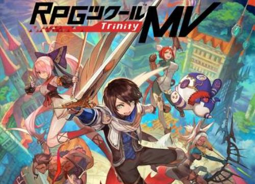 【郎報】「RPGツクールMVT」 バグ修正パッチとまさかのサプライズ発覚!やるな角川
