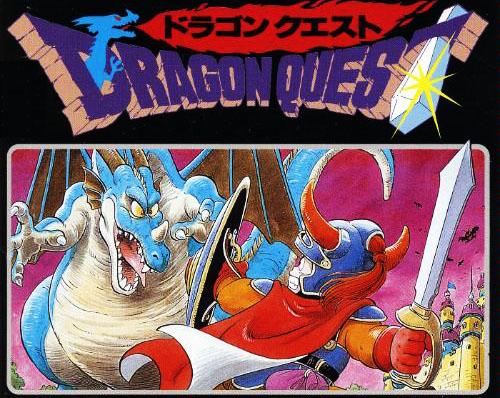 『ドラゴンクエスト』の完成系ってどんなゲーム?