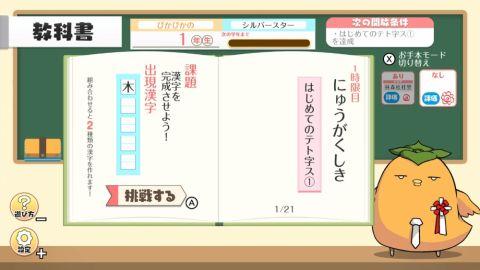 テト字ス (3)