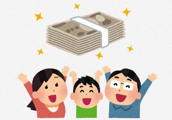 【速報】政府さん、全国民に現金給付へ 1万2000円超す額で検討!ゲームファンはゲーム買えよ