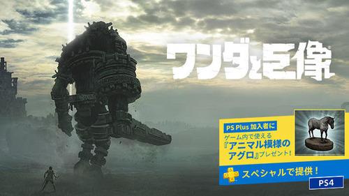 20180329-psplus-04