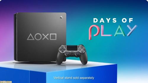 PS4限定カラーモデル『DAYS OF PLAY リミテッドエディション』が発表!!