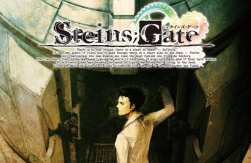 スイッチ版も発売が決定した 「シュタインズゲート エリート」 TGSトレーラー & プレイムービーが公開!