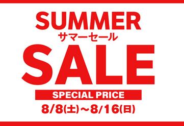 【チャンス】ゲオ、サマーセールが8/8~8/16開催決定!980円以下ソフトは全品半額!!