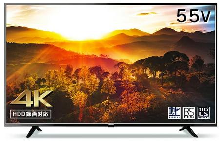 任天堂信者「Switch新型が仮に出るとしても4K機能はいらない」←こいつ確実に4KTV持ってないよな