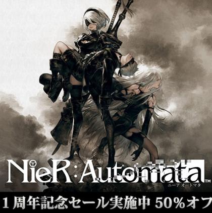 NieR:Automata (1)