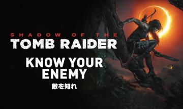 PS4/XB1/PC「シャドウ オブ ザ トゥームレイダー」最新トレーラー『Know your Enemies 敵を知れ』が公開!!