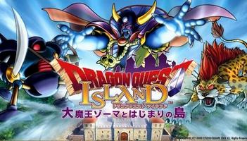 【朗報】淡路島に「ドラゴンクエスト アイランド」間もなくオープン!!