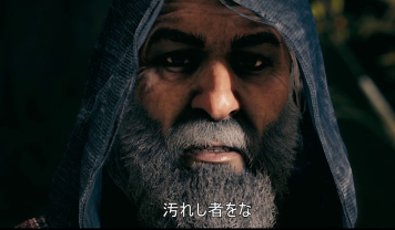 PS4「アサシンクリード オデッセイ」DLC第1弾『最初の刃の遺産』発表映像が公開!
