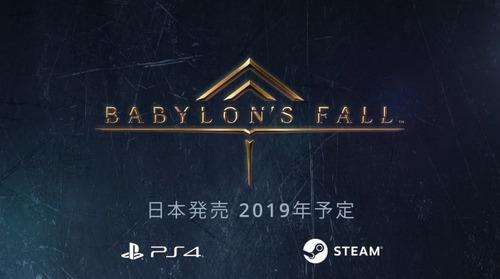 BABYLONS_FALL  (4)