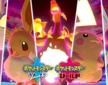 【速報】「ポケットモンスターソード・シールド」最新映像『あのポケモンたちのキョダイマックス篇』が公開!