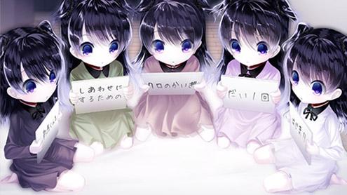 saiyaku-naru-ningen-ni-sasagu-switch-ver-announcement2