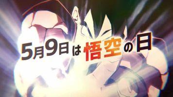 """「ドラゴンボールファイターズ」""""悟空の日""""記念PVが公開!GTバージョン悟空もDLCで参戦"""