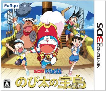 3DS「ドラえもん のび太の宝島」3/1発売、TVCMが公開!ワクワクドキドキなドラえもんとのび太たちの海洋冒険アドベンチャー!!