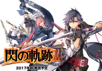 令和版日本三大RPG「軌跡」「ペルソナ」あとひとつは?