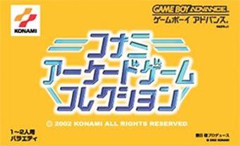 【悲報】コナミ、デジタルエンタテインメント事業からアーケードゲーム事業部門を切り離し、遊技機事業と一体化する事業再編を実施