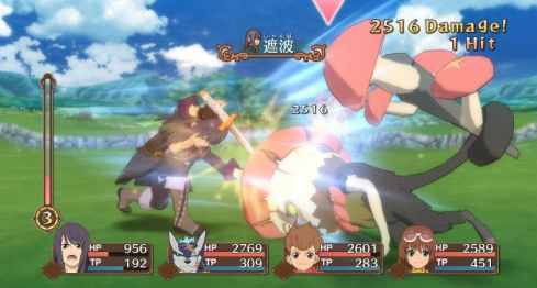 nintendo-switch-tales-of-vesperia-remaster-5