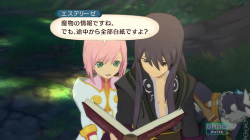 【悲報】日本三大RPGのテイルズさんの最新作売り上げがヤバい…