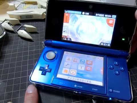 3DSって最初3D観たとき感動したよな
