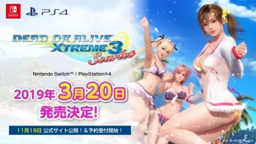 Switch/PS4「デッドオアアライブ エクストリーム3 スカーレット」PV第1弾が公開!2019年3月20日発売